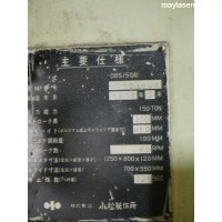 may-doa-cnc-kuraki (6)