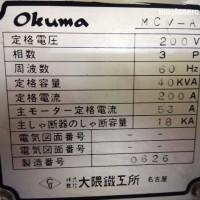 may-phay-giuong-okuma (6)