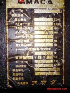 ANBF-1118-01_02