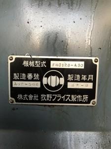 Makino 05 | Máy công cụ